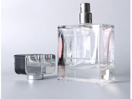Portable Perfume Spray Bottle